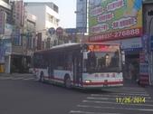 公車巴士-新竹客運:新竹客運  245-U7