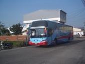 公車巴士-旅遊遊覽車( 紅牌車 ):旅遊遊覽車  209-V8