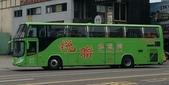 公車巴士-統聯客運集團:統聯客運    KKA-9807