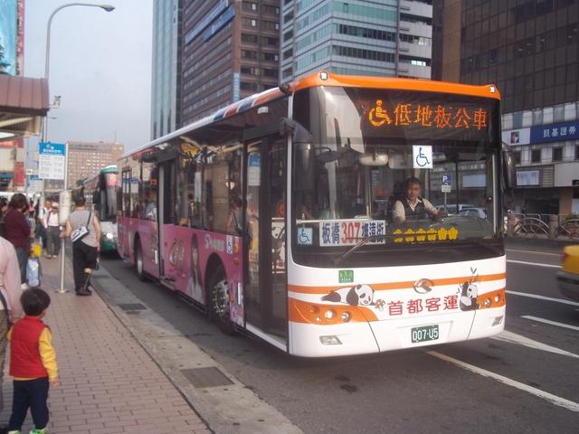公車巴士-首都客運 & 台北客運:首都客運  007-U5