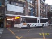 公車巴士-豐原客運:豐原客運   788-U8