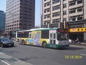 公車巴士-三重客運:三重客運  671-U5