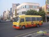 公車巴士-新營客運:新營客運 627-U9