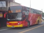 公車巴士-台西客運:台西客運 950-FS