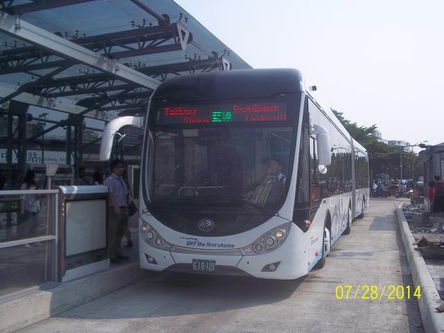 公車巴士-台中客運:台中客運  618-U8