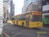 公車巴士-全航客運:全航客運 978-U8