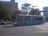 公車巴士-中興巴士企業集團:指南客運  161-U3