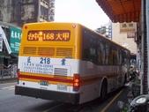 公車巴士-巨業交通:巨業交通 655-FX
