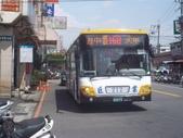 公車巴士-巨業交通:巨業交通 620-FX