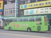 公車巴士-統聯客運集團:統聯客運   052-ZZ