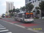 公車巴士-三重客運:三重客運  401-U5