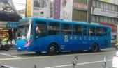 公車巴士-旅遊遊覽車( 紅牌車 ):旅遊遊覽車     085-V8