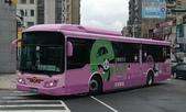 公車巴士-欣欣客運:欣欣客運    EAL-0008