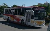公車巴士-三地企業集團:高雄客運    899-V2