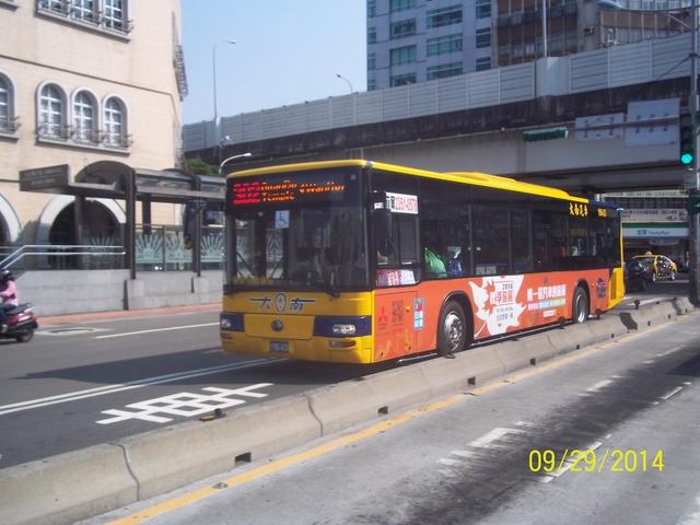 公車巴士-大南客運:大南客運 196-U3