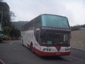 公車巴士-旅遊遊覽車( 紅牌車 ):旅遊遊覽車  868-SS