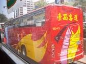 公車巴士-台西客運:台西客運 983-FS