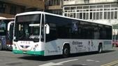 公車巴士-新竹客運:新竹客運    390-U7