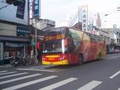 公車巴士-台西客運:台西客運 947-FS