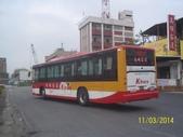 公車巴士-三地企業集團:高雄客運  975-FY