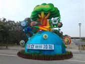 """休閒旅遊-""""元宵節""""台灣燈會:2017 年雲林台灣燈會 花燈照片-(29)"""