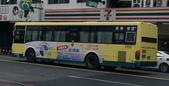 公車巴士-屏東客運:屏東客運   KKA-8579
