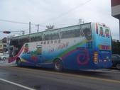 公車巴士-旅遊遊覽車( 紅牌車 ):旅遊遊覽車  882-MM
