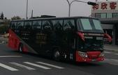 公車巴士-和欣客運:和欣客運   KKA-7717