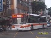公車巴士-台中客運:台中客運  585-U8