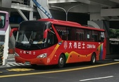 公車巴士-大有巴士 :大有巴士    KKA-9833
