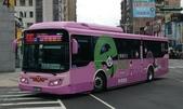公車巴士-欣欣客運:欣欣客運    EAL-0007