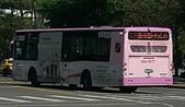 公車巴士-欣欣客運:欣欣客運    KKA-0577