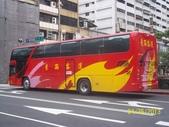 公車巴士-台西客運:台西客運 FAF-808