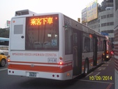 公車巴士-台中客運:台中客運  679-U8