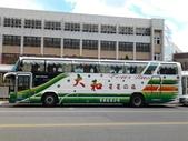 公車巴士-旅遊遊覽車( 紅牌車 ):旅遊遊覽車     758-XX