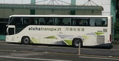 公車巴士-阿羅哈客運:阿羅哈客運    KKA-9033
