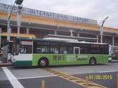 公車巴士-三重客運:三重客運 666-U5
