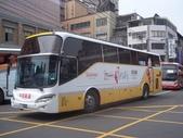 公車巴士-中壢客運:中壢客運 967-FP