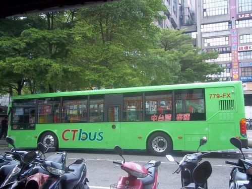 公車巴士-統聯客運集團:中台灣客運 779-FX