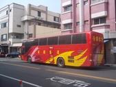 公車巴士-台西客運:台西客運  995-FM