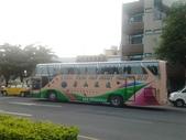 公車巴士-旅遊遊覽車( 紅牌車 ):旅遊遊覽車    942-SS
