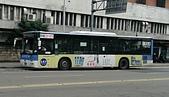 公車巴士-大有巴士 :大有巴士     FAB-500