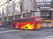 公車巴士-台西客運:台西客運 912-FM