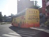 公車巴士-新營客運:新營客運 783-FS
