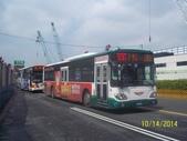 公車巴士-三重客運:三重客運  148-U5