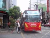公車巴士-日統客運:日統客運 912-FS