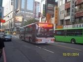 公車巴士-台中客運:台中客運  920-U8