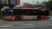 公車巴士-東南客運 & 建明客運:東南客運     003-V3