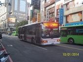 公車巴士-台中客運:台中客運  683-U8
