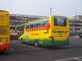 公車巴士-旅遊遊覽車( 紅牌車 ):旅遊遊覽車 746-GG